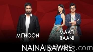 Naina Bawre Song Lyrics