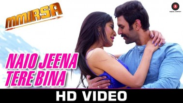 Naio Jeena Tere Bina Song Lyrics