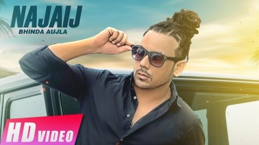 Najaij song Lyrics