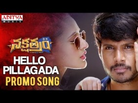 Hello Pillagada Song Lyrics