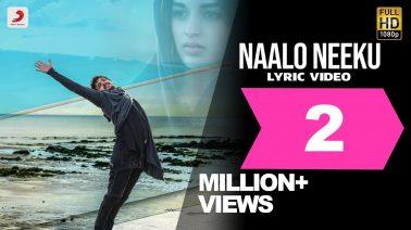 Naalo Neeku Song Lyrics