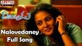 Naalo Vedane Song Lyrics