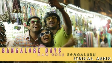 Nam Ooru Bengaluru Song Lyrics