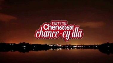 Namma Chennai Chancey Illa Lyrics