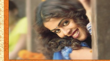Nammaka Thappani Song Lyrics