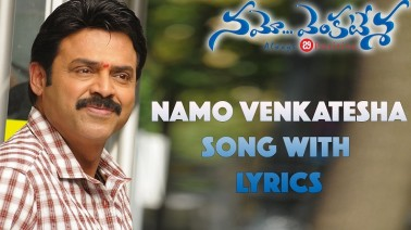 Namo Venkatesa Song Lyrics