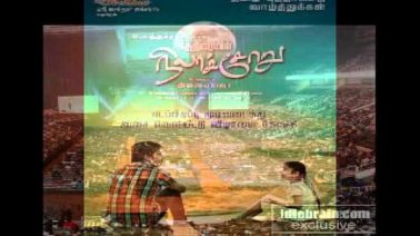 Nandri Solla Vendum Song Lyrics