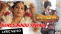 Nandu Nindu Yawaga Song Lyrics