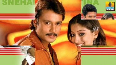 Nanna Chanchale Song Lyrics