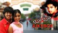 Nanna Preeti Artha Aagodilwa Song Lyrics