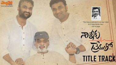 Nannaku Prematho Title Song Lyrics