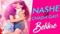 Nashe Si Chadh Gayi Song Lyrics