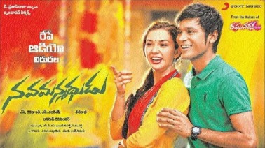 Navamanmadhudu Lyrics