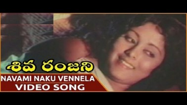 Navaminaati Vennelaneevu Song Lyrics