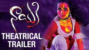 Nayaki Lyrics