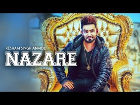 Nazare Song Lyrics