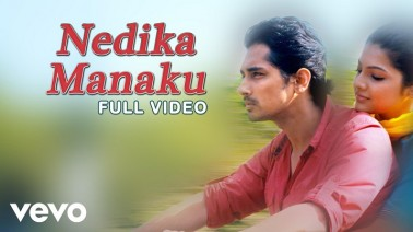 Nedika Manaku Song Lyrics