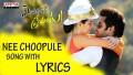Nee Choopule Song Lyrics