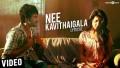 Nee Kavithaigala Song Lyrics