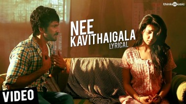 Nee Kavithaigala Song Lyrics