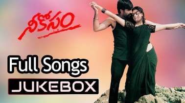 Nee Kosam Nee Kosam Song Lyrics