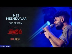 Nee Meendu Vaa Song Lyrics