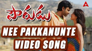 Nee Pakkanunte ( Remix ) Song Lyrics