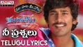 Nee Prashnalu Song Lyrics