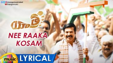 Nee Raka Kosam Song Lyrics