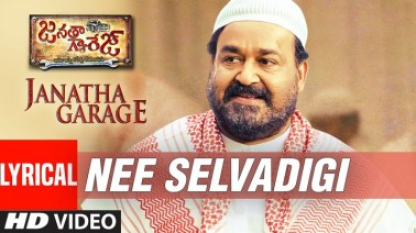 Nee Selavadigi Song Lyrics