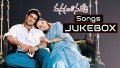 Nee Sneham Song Lyrics