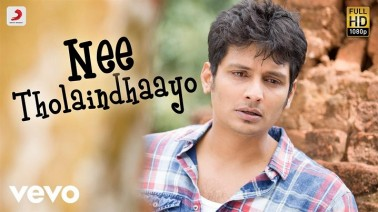Nee Tholaindhaayo Song Lyrics