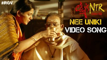 Nee Uniki Song Lyrics