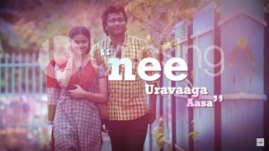 Nee Uravaaga Song Lyrics