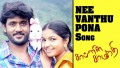 Nee Vanthu Pona Song Lyrics