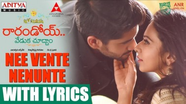 Nee Vente Nenunte Song Lyrics
