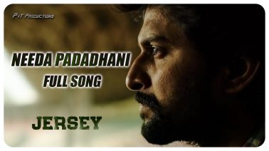Needa Padadhani Song Lyrics