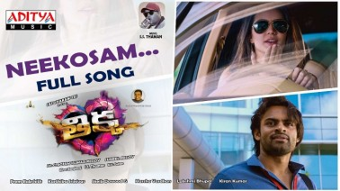 Neekosam Song  Lyrics