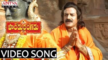 Neela Megha Song Lyrics
