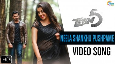 Neela Shankhu Pushpame Song Lyrics