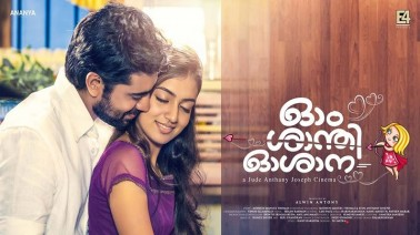 Neelaakasham Peelivirikkum Song Lyrics