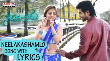 Neelakashamlo Song Lyrics
