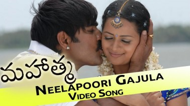 Neelapoori Song Lyrics