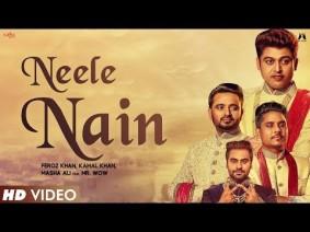 Neele Nain Song Lyrics