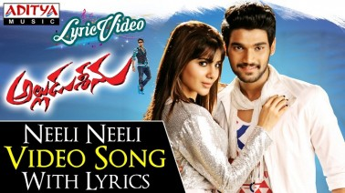 Neeli Neeli Song Lyrics