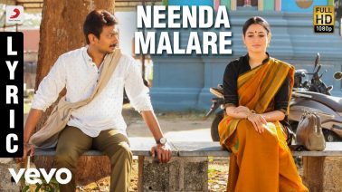 Neenda Malare Song Lyrics