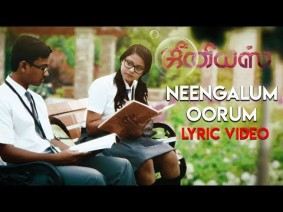 Neengalum Oorum Song Lyrics