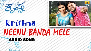 Neenu Banda Mele Song Lyrics