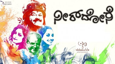 Neerdose Tittle Song Lyrics