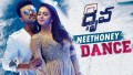 Neethoney Dance Song Lyrics